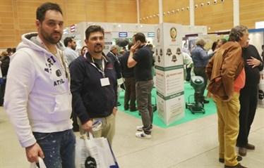 General Web Exhibition